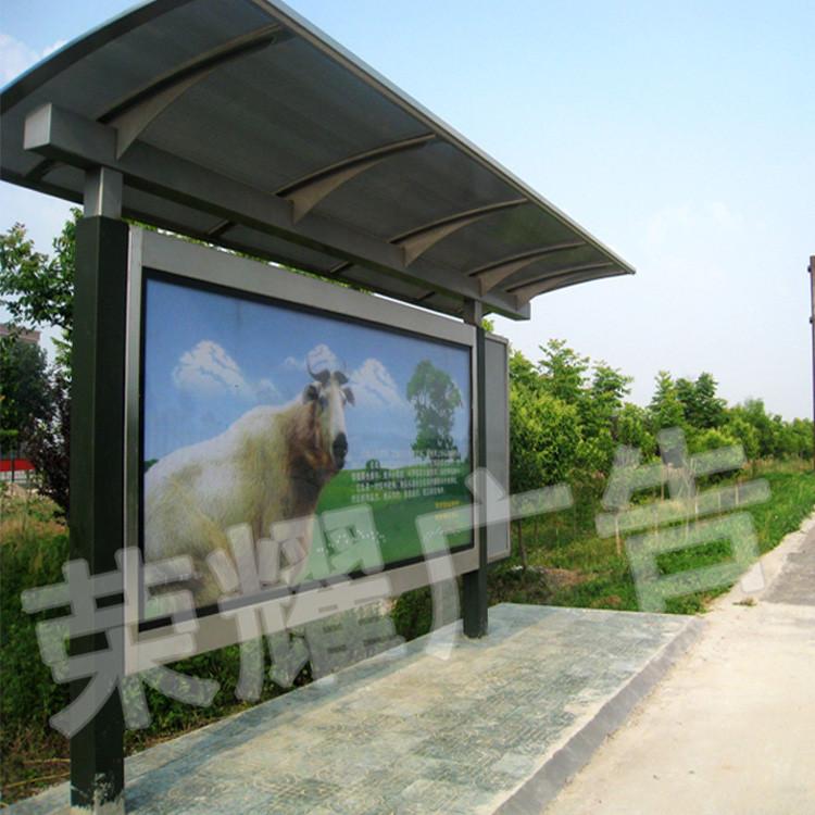公交站台制作