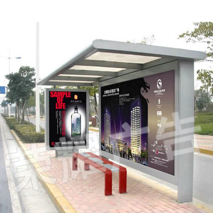如何选择公交站台制作厂家?